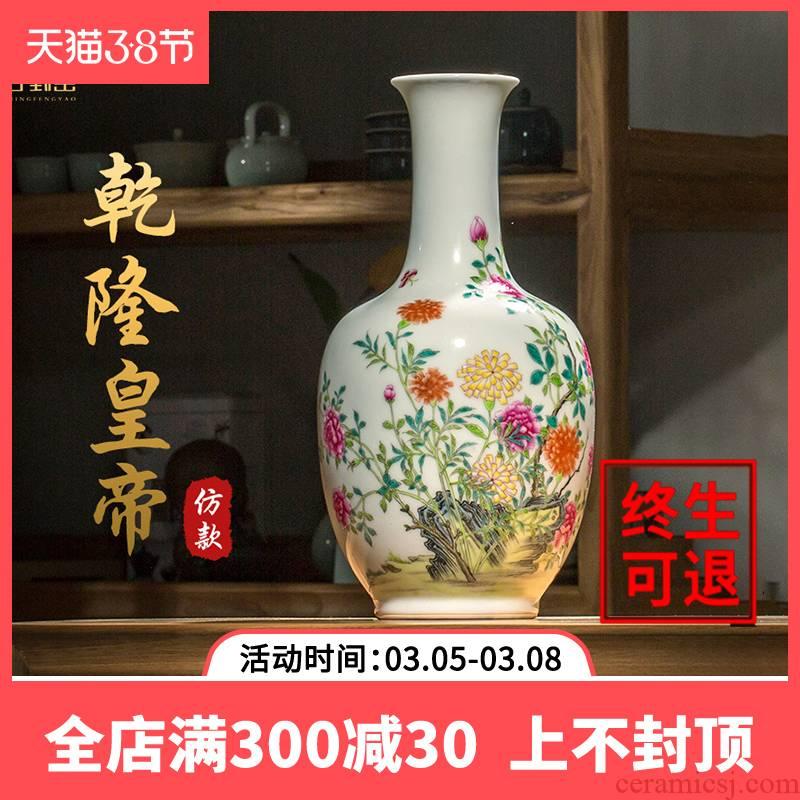Better sealed up with jingdezhen ceramic antique big vase famille rose flower flask high furnishing articles rich ancient frame ornaments