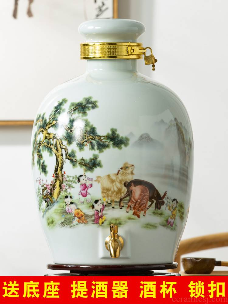 Jingdezhen ceramic jar jar jars 5/10/20/30 jins home outfit mercifully wine special seal hoard it