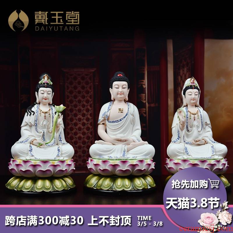 Yutang dai ceramic blue color western three holy spirit like the lotus statute of Buddha to occupy the home furnishing articles