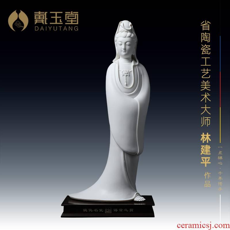 Guanyin Buddha jian - pin Lin yutang dai dehua ceramics, another exposition and white Guanyin/D26 - a 24