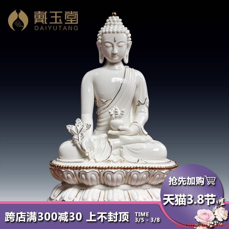The see colour white porcelain yutang dai dehua medicine The guru Buddha amitabha Buddha furnishing articles ceramic its/D46-25 e