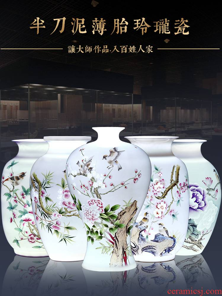 Jingdezhen ceramics hand - made vase and exquisite carving furnishing articles sitting room flower arranging Chinese style household decorative arts and crafts