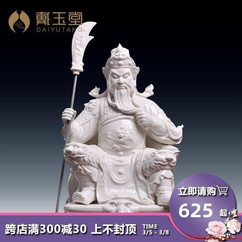 Yutang dai ceramic household wu god of wealth Buddha coloured drawing or pattern Sir Zhong the opened the gift/duke guan to furnishing articles at home