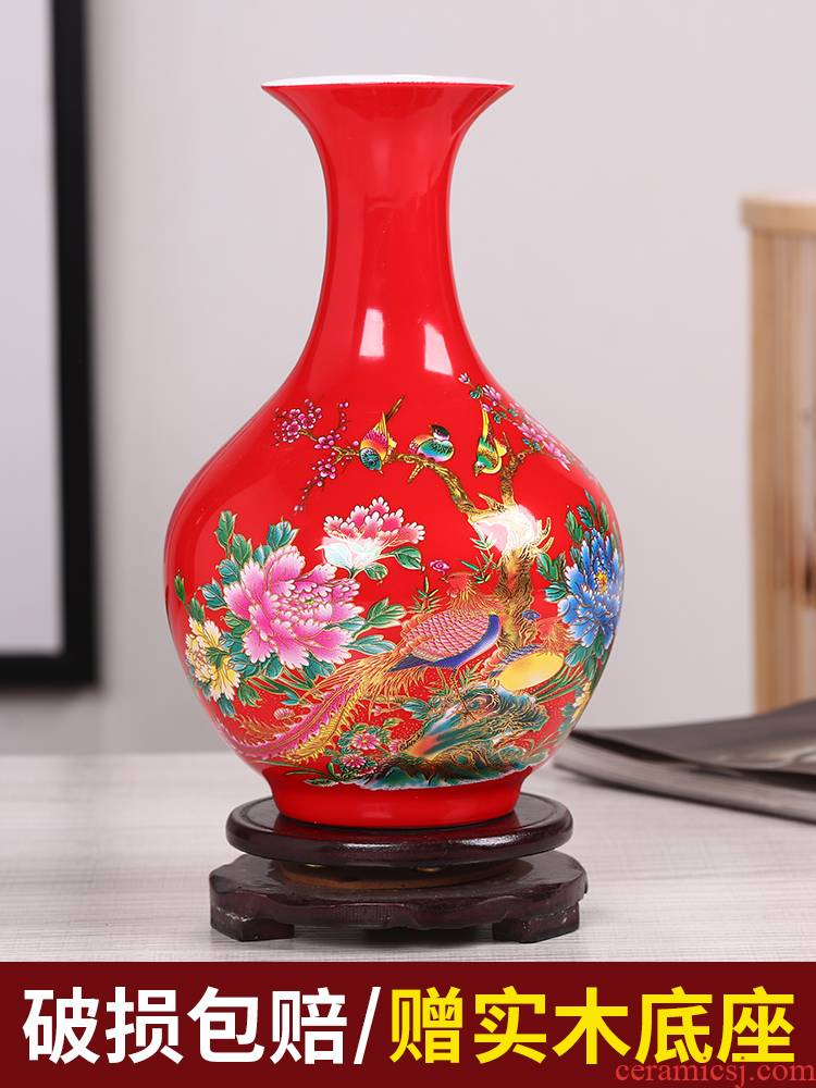 Jingdezhen ceramics glaze crystal vase I and contracted home sitting room adornment handicraft furnishing articles flower arranging flowers