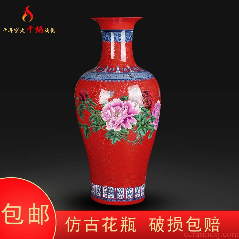 Jingdezhen ceramic fish of new Chinese style household vase red pearl glaze peony flower arrangement sitting room TV ark, furnishing articles