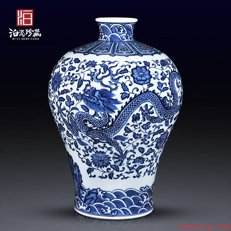 Antique Chinese blue and white porcelain vase of jingdezhen ceramics home sitting room porch flower adornment handicraft furnishing articles