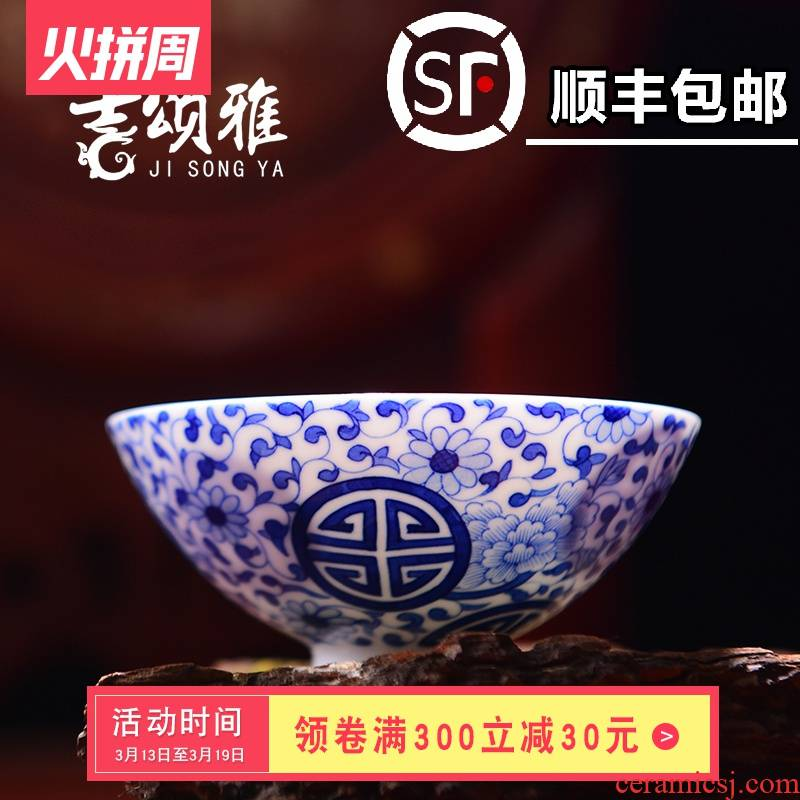 The Master of jingdezhen ceramic cups of hand - made kung fu tea cups of blue and white porcelain hat cup painting lamp that pu 'er tea cup