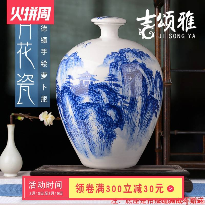 Jingdezhen hand - made blue mercifully bottle wine home furnishing articles 10 jins wine jar of Chinese style household ceramics seal pot