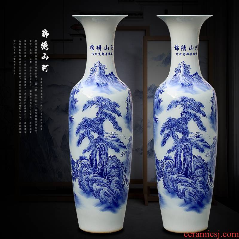 Chinese blue and white porcelain of jingdezhen ceramics sitting room of large hotel opening large vases, decorative gifts furnishing articles