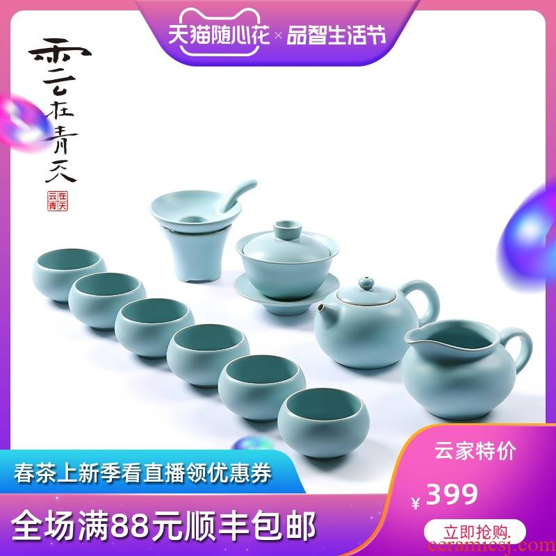 Your up tea set ceramic teapot teacup modern Chinese style restoring ancient ways of a complete set of kung fu tea household contracted Your porcelain