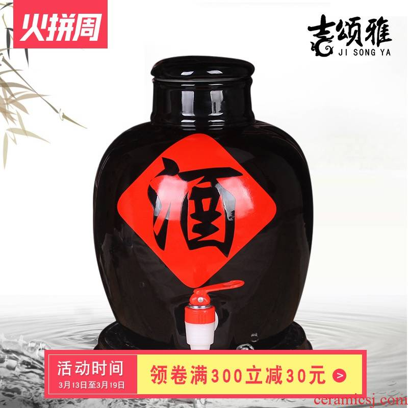 Ceramic terms jar 10 jins 20 jins 30 jins 50 pounds with leading black glaze sharply bottle wine words put wine containers