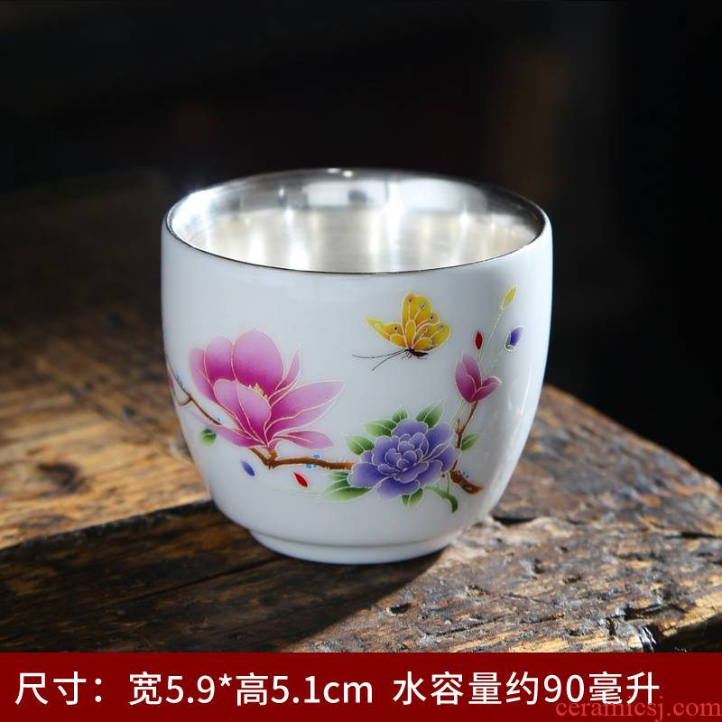 Dehua suet jade white jade porcelain cup sample tea cup masters cup ceramic kung fu tea by hand carving gifts cups