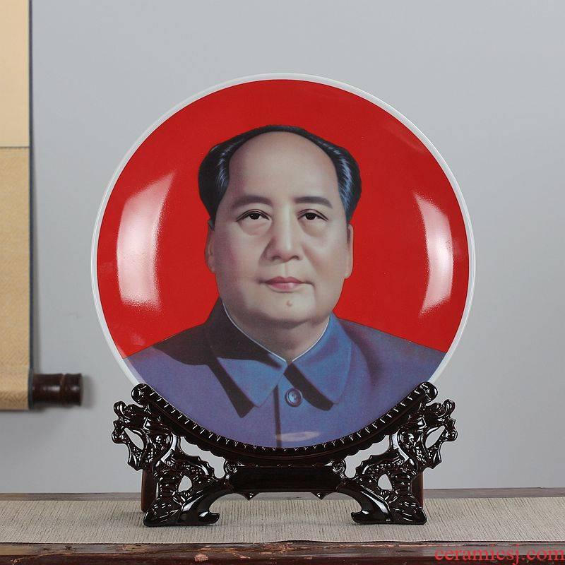 Jingdezhen ceramics chairman MAO 's great men like decorations hanging dish office desk memorial gift town home furnishing articles