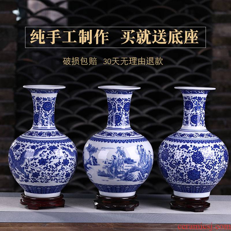 Jingdezhen ceramic furnishing articles antique blue and white porcelain vase new sitting room adornment flower arranging rich ancient frame of Chinese style household porcelain
