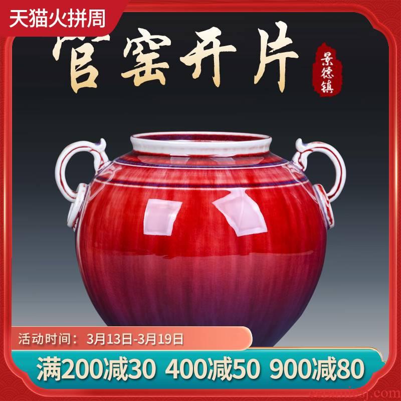 Jingdezhen ceramic vases, flower arrangement sitting room place archaize color glaze gradient rich ancient frame study craft ornaments