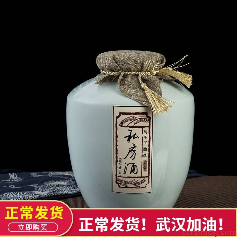 Bottle is empty bottles of jingdezhen ceramic household seal 1/2/5/10 jins to wine jar jar of wine container