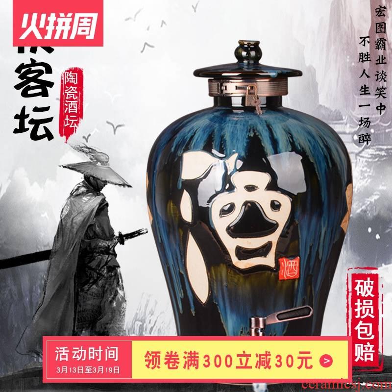 Jingdezhen ceramic knight errant jar - it 10 jins 20 jins 30 jins GuanPing archaize wine liquor mercifully jars of household
