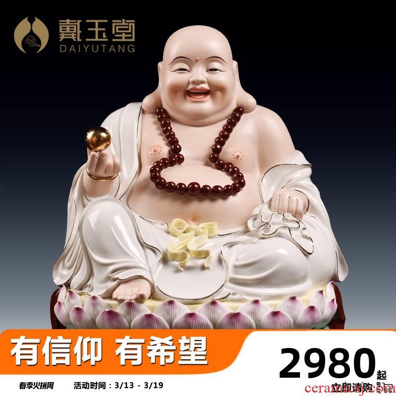 Yutang dai ceramic cloth maitreya Buddha home sitting room to furnishing articles/small sit full lotus laughing Buddha