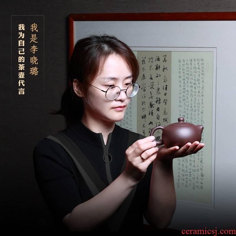 Yixing it manual teapot with household suit famous xiao - lu li high - capacity xi shi