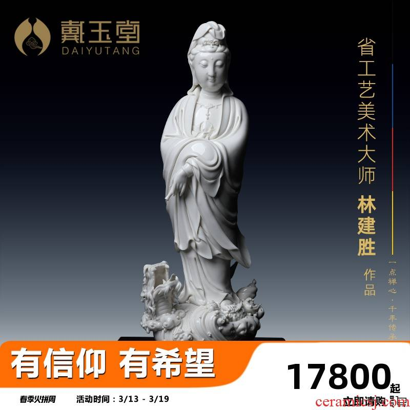 Yutang dai ceramic made tap dripping guanyin Buddha standing like dehua white porcelain Lin Jiansheng its works of art