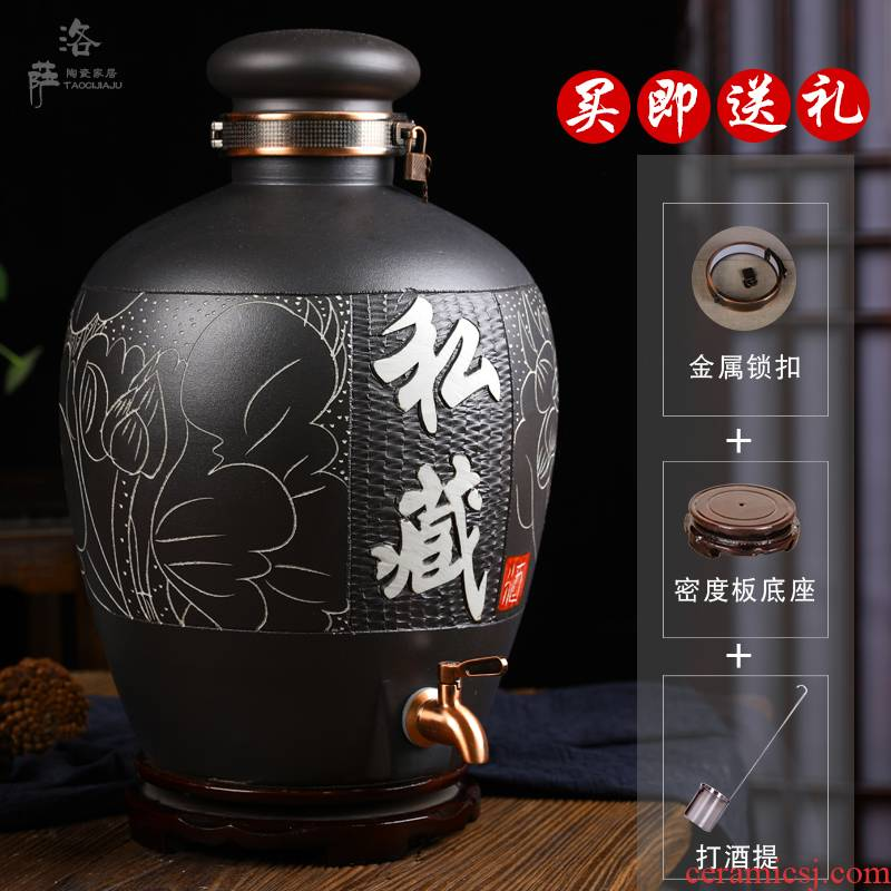 Jingdezhen ceramic jars vintage wine bottle hip mercifully wine bottle 20 jins 30 jins 50 kg jar it barrel