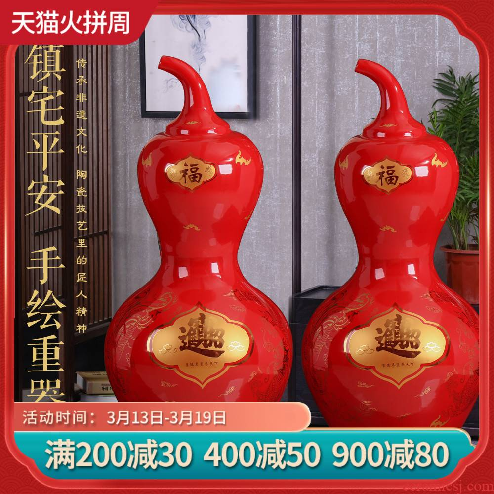 Jingdezhen ceramic vase China red maxim gourd sitting room porch decorate furnishing articles opening gifts