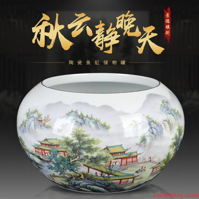 Manual large round archaize famille rose porcelain flowerpot aquarium teahouse club fortune cornucopia decoration