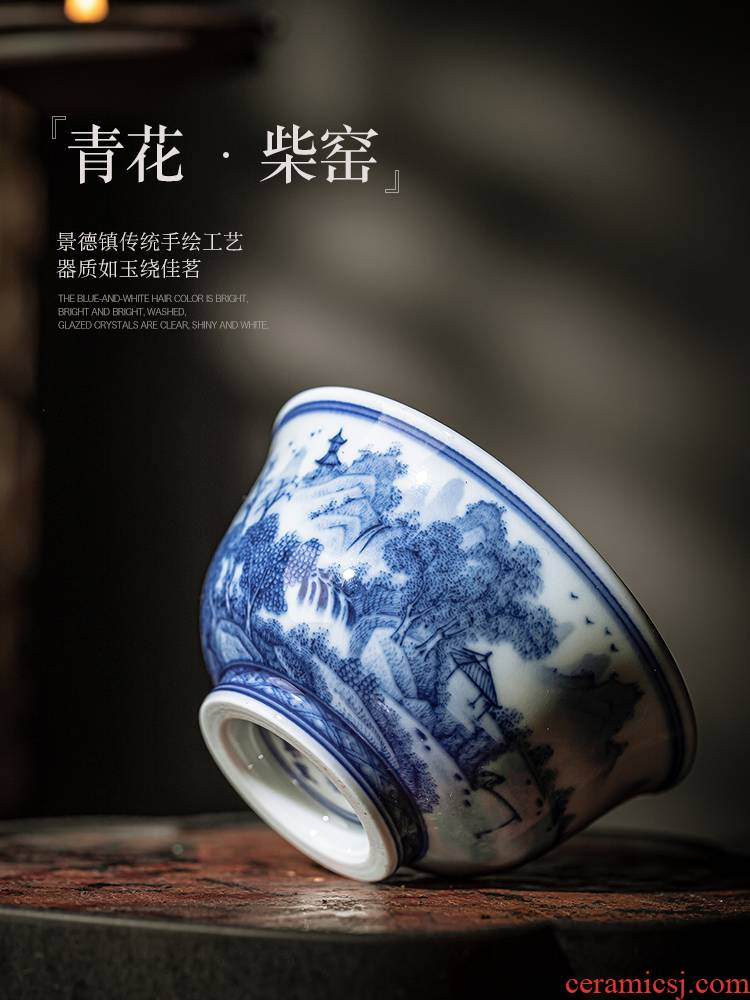 Jingdezhen blue and white maintain all hand - made ceramic cups tea master cup single CPU kung fu tea large sample tea cup
