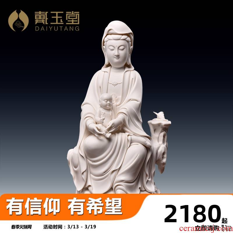 Yutang dai SongZi guanyin son avalokitesvara as ceramic Buddha to occupy the home for furnishing articles