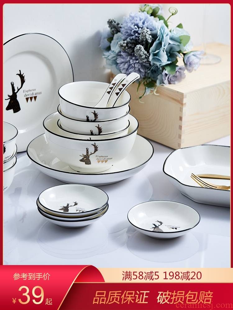 Mystery of jingdezhen Japanese dishes suit Nordic ceramic bowl chopsticks microwave oven plate to eat bread and butter