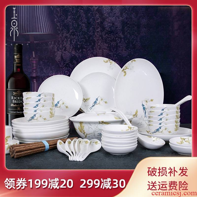 """The spirit of """"yuquan"""" green Chinese ipads porcelain tableware suit ceramic home dishes suit six"""