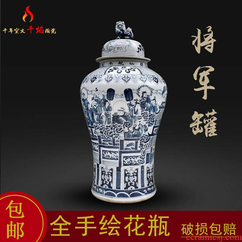 Jingdezhen ceramics large storage tank general canister to the living room TV cabinet and rich ancient frame furnishing articles birthday stars