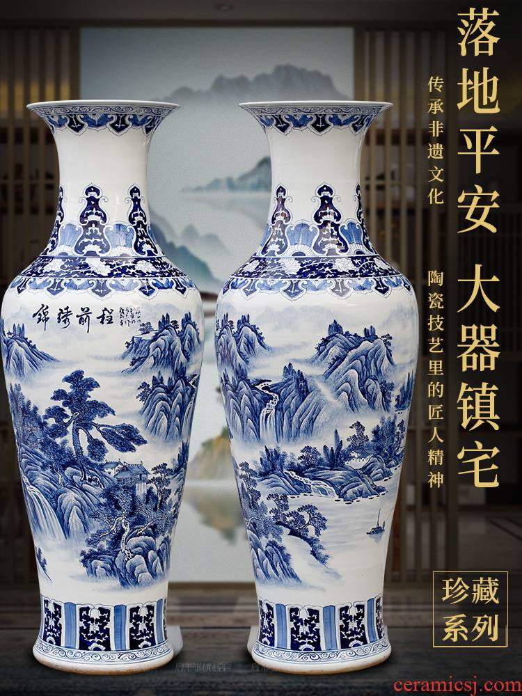 Jingdezhen ceramic vase of large new Chinese style classical courtyard sitting room adornment furnishing articles study gifts