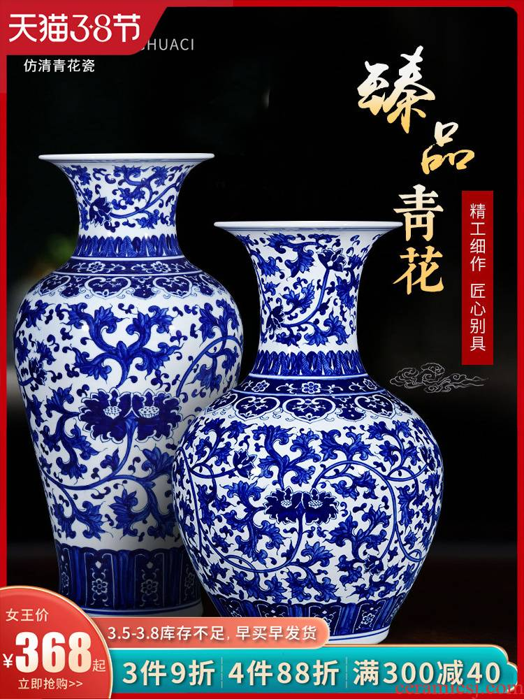 Jingdezhen ceramics archaize large blue and white porcelain vase landed Chinese style household flower arrangement sitting room adornment is placed