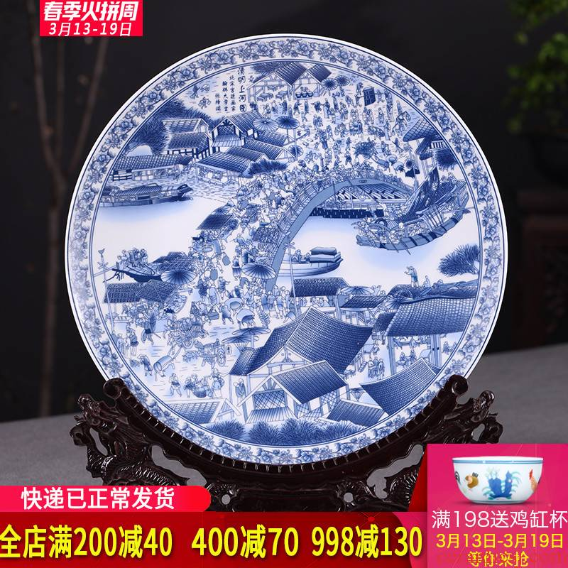 Qingming scroll hang dish of blue and white porcelain of jingdezhen ceramics decoration sat dish of modern Chinese style living room home furnishing articles