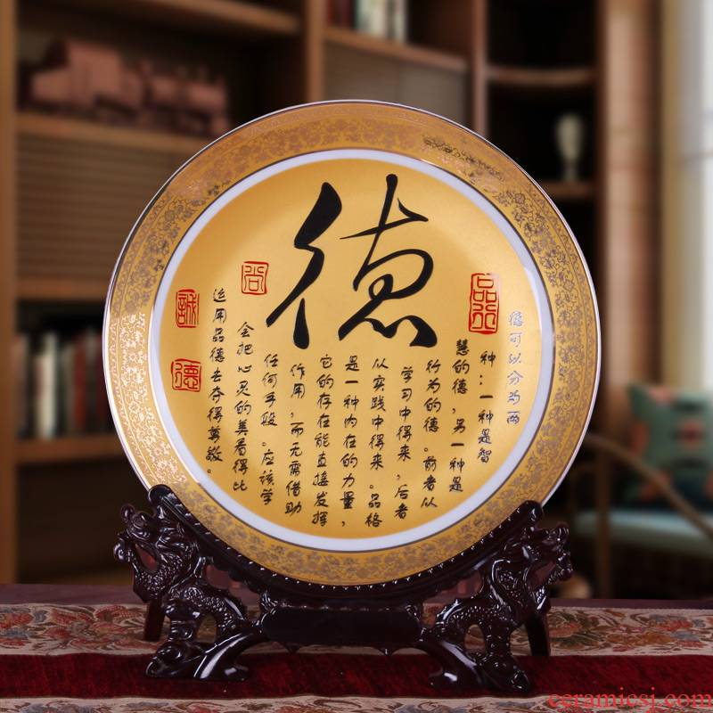Home decoration porcelain of jingdezhen ceramics decoration hang dish dish of modern ceramics handicraft furnishing articles