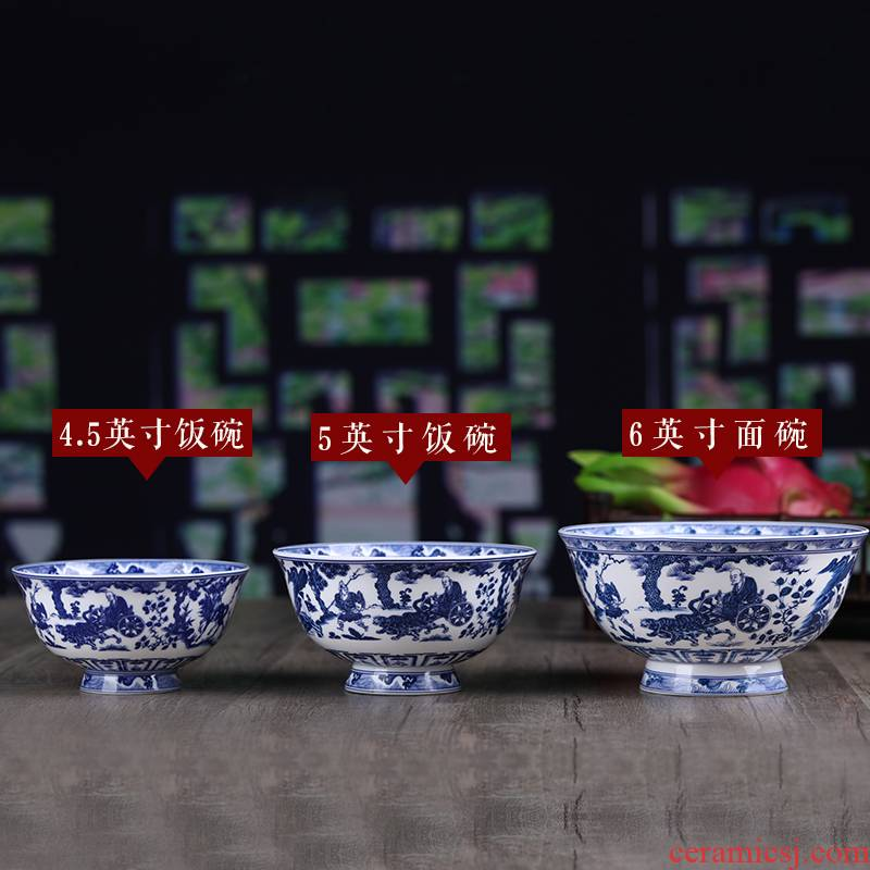 Jingdezhen ceramic bowl Chinese style classic blue and white longfeng guiguzi household porcelain imitation steamed bowl bowl tall bowl