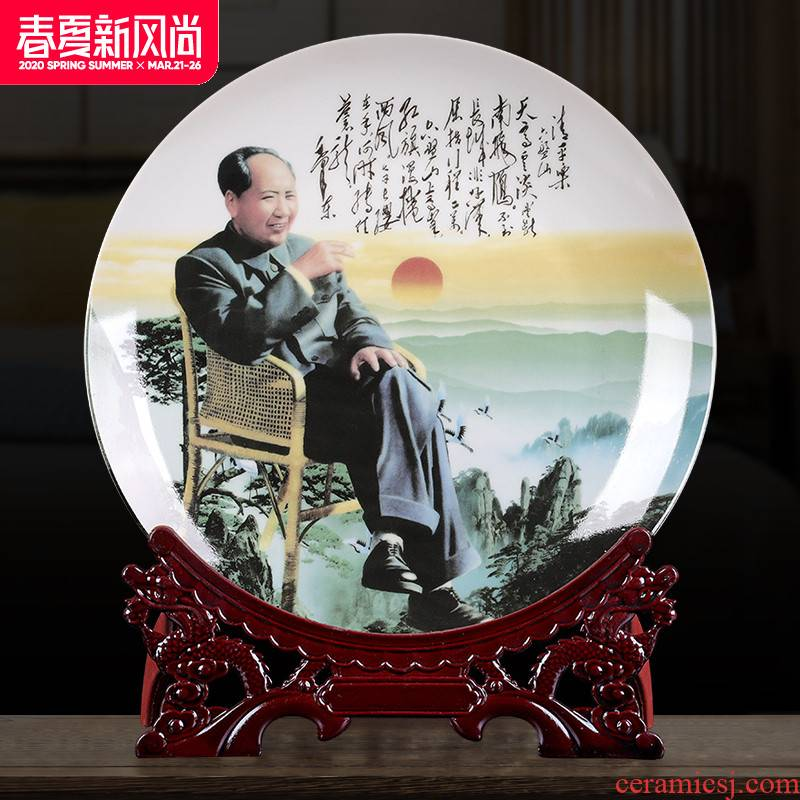 Ceramics chairman MAO as ornamental decoration hanging dish home sitting room office wine adornment souvenir furnishing articles