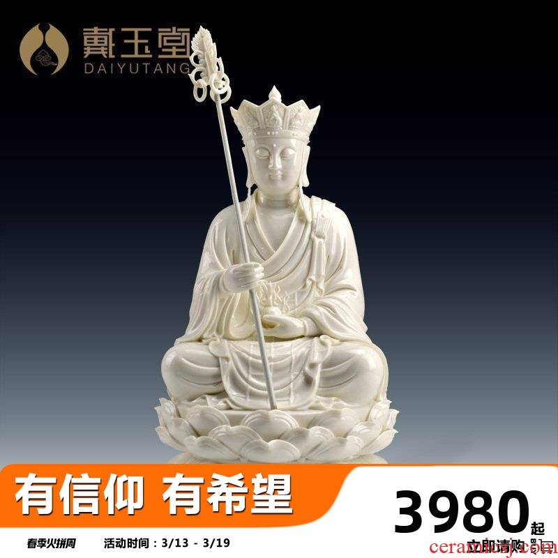 Yutang dai dehua white porcelain hid in the Buddha worship that occupy the home furnishing articles 16 inches of porcelain white marble like earth treasure bodhisattva