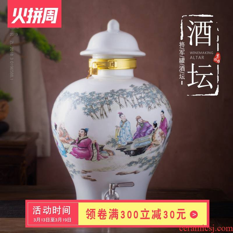Jingdezhen ceramic jar mercifully wine with leading 10 jins 20 jins 30 jins to household seal it jars