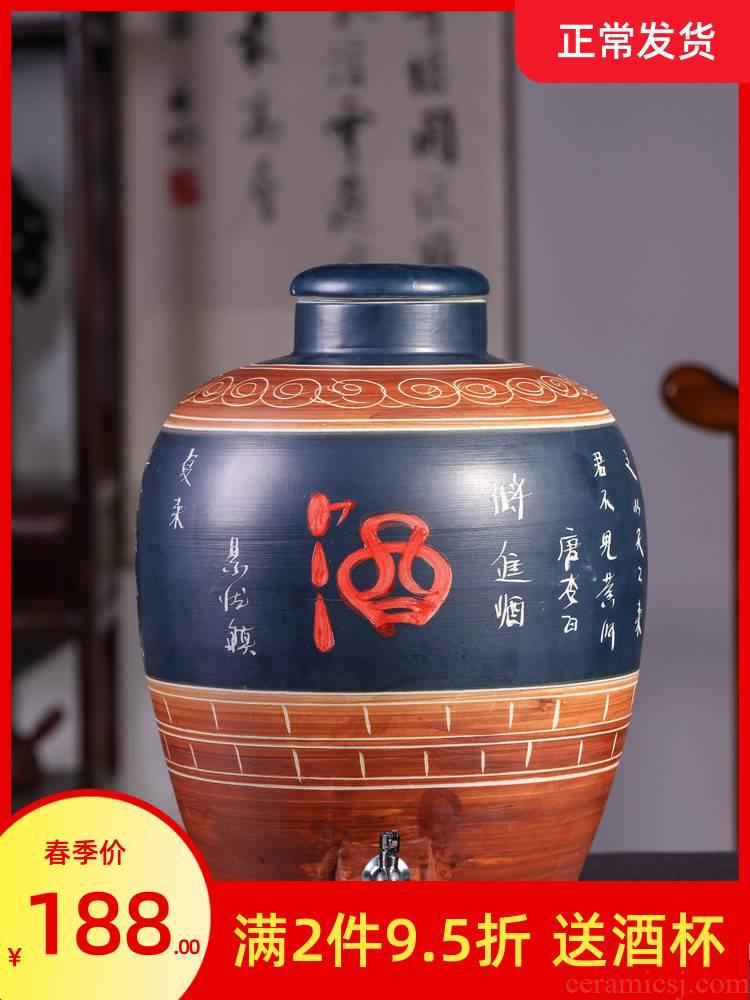 Jingdezhen ceramic jars 10 jins 20 jins 50 pounds the an empty bottle with leading domestic sealed up with hidden mercifully wine in it