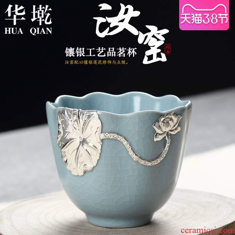 China Qian your up sample tea cup ceramic cups with silver bowl kung fu tea tea masters cup single CPU