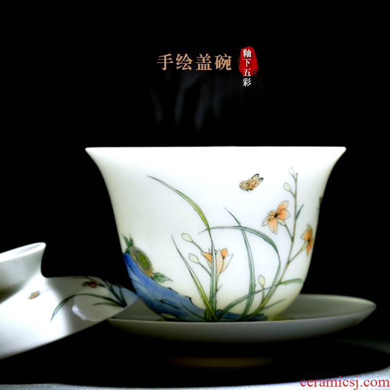 Porcelain good hui liling Porcelain glaze color under the tureen kung fu tea teapot teacup gift set