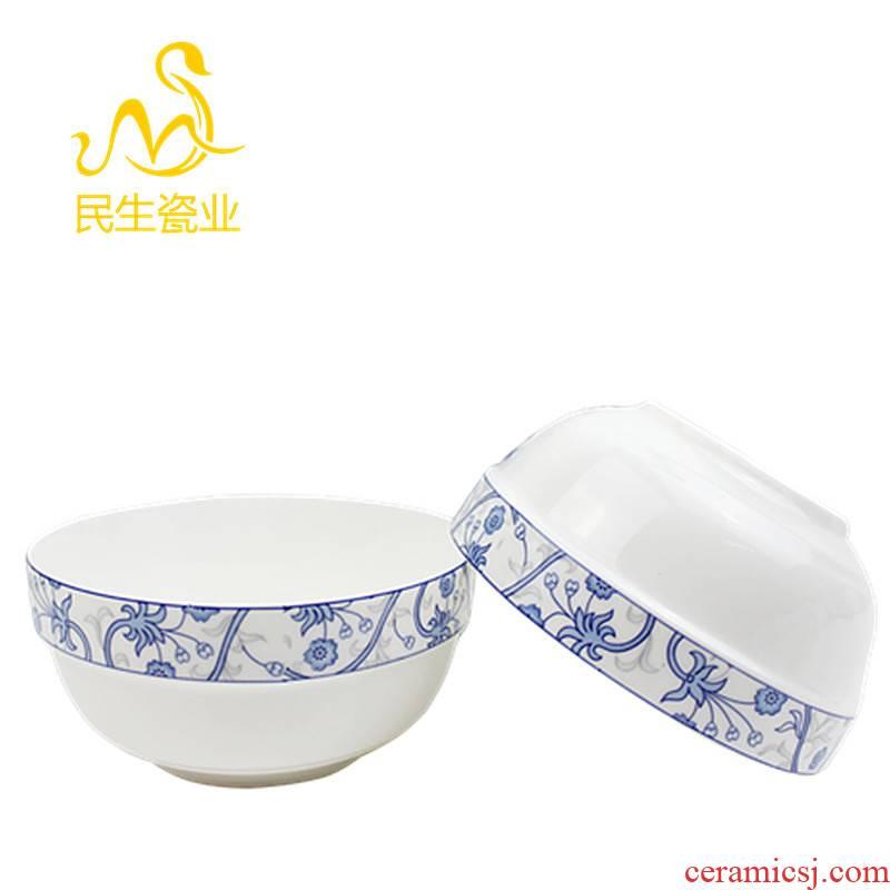 "The livelihood of The people to both lotus bloom edge noodles bowl of soup bowl 4.5 ""5"" 6 ""job elegant light blue bowls"