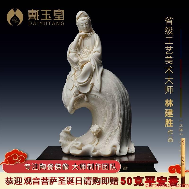 Yutang dai provincial master Lin Jiansheng porcelain carving of Buddha study office furnishing articles jade guanyin D03-123 yellow sit