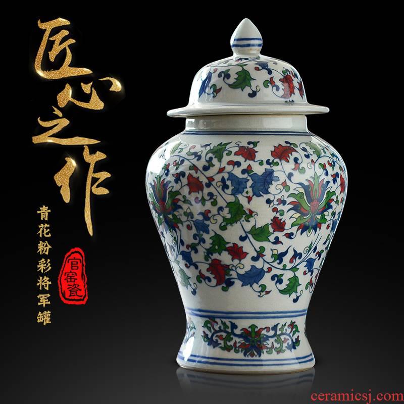 General archaize of jingdezhen blue and white porcelain enamel jar flower vase sitting room place home wine ark, adornment