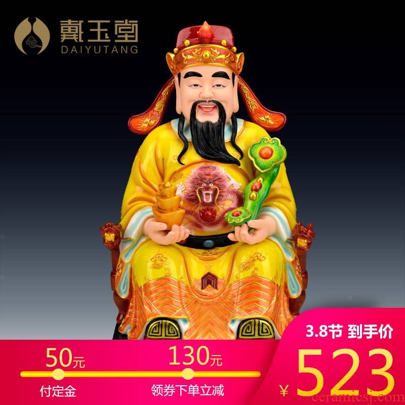 Yutang dai dehua ceramic yellow dress the god of wealth Buddha god of fortune shops the opened to occupy the home furnishing articles