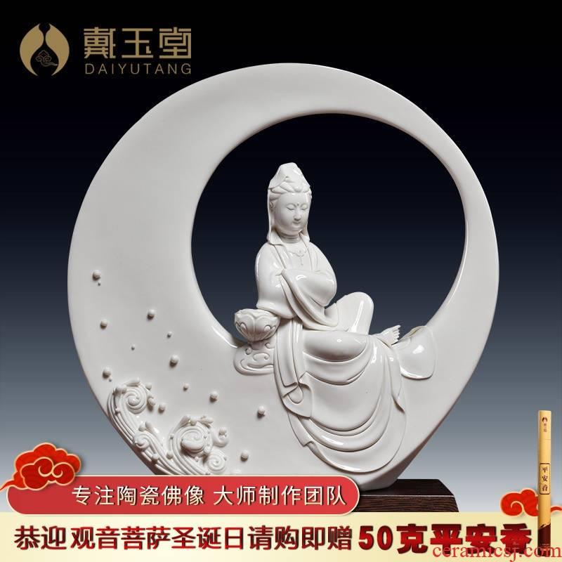 Yutang dai dehua white porcelain creative home sitting room adornment handicraft furnishing articles/hidden guanyin D16-208