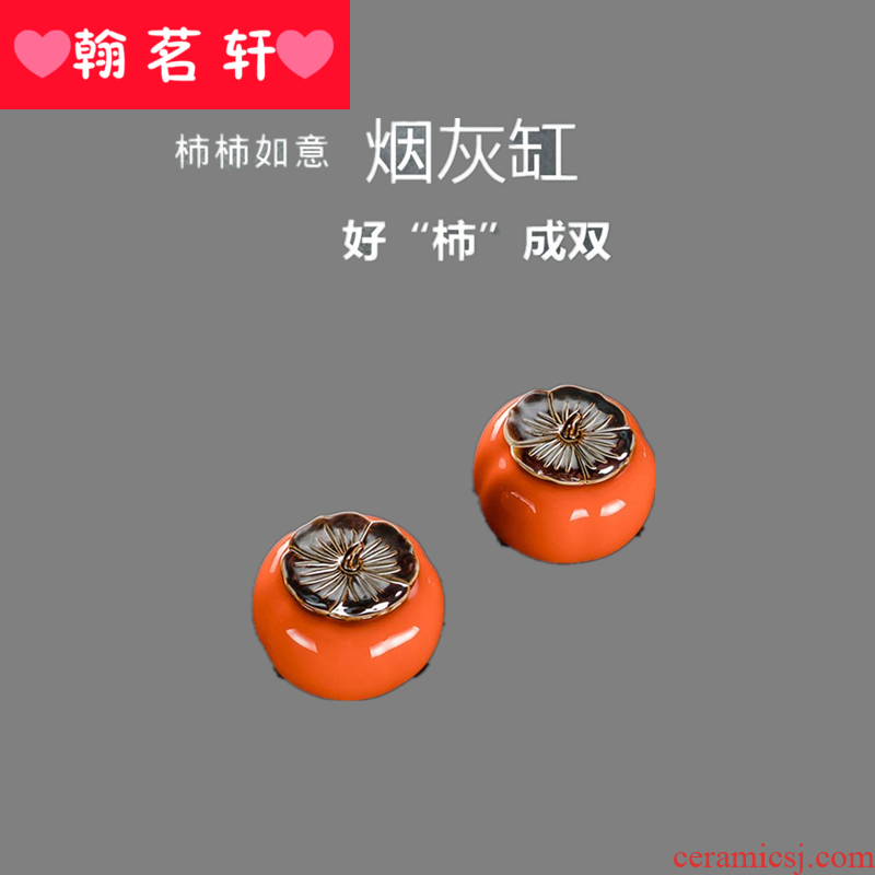 Persimmon ceramic ashtray hotel household ash furnishing articles decoration creative practical wind fashion and move