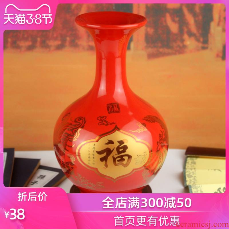 Strong sequence of jingdezhen ceramics to admire the Chinese red porcelain bottle furnishing articles desktop sitting room decoration wedding gifts creative furnishing articles